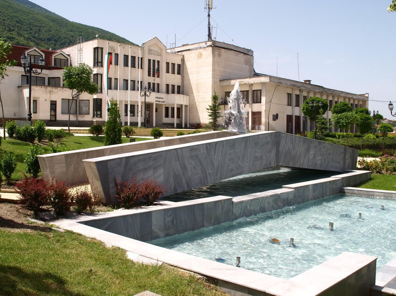 Сепарева баня