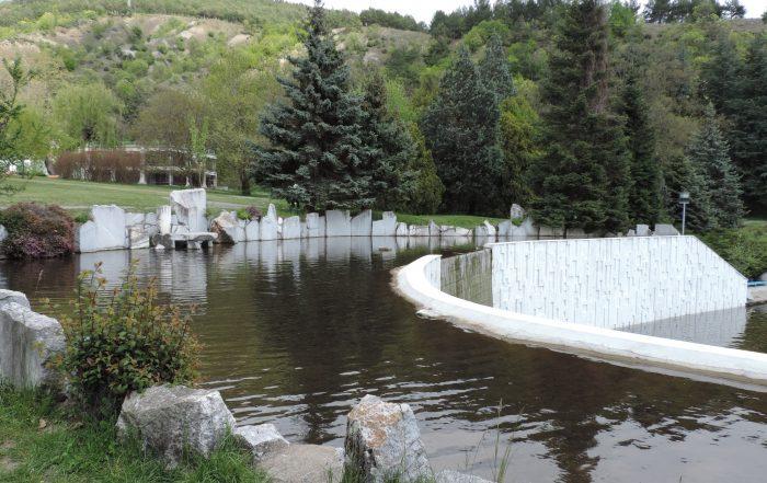 Парк в Сандански