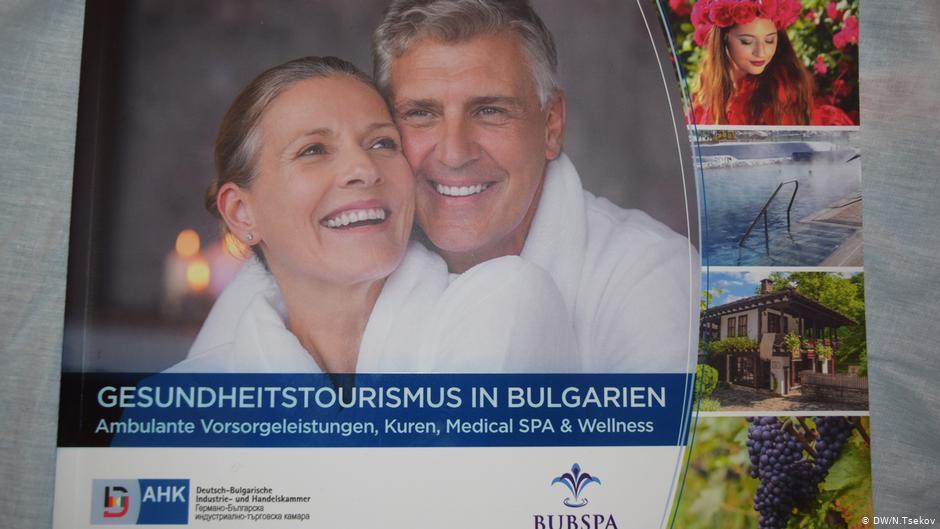 Германски туристи в България