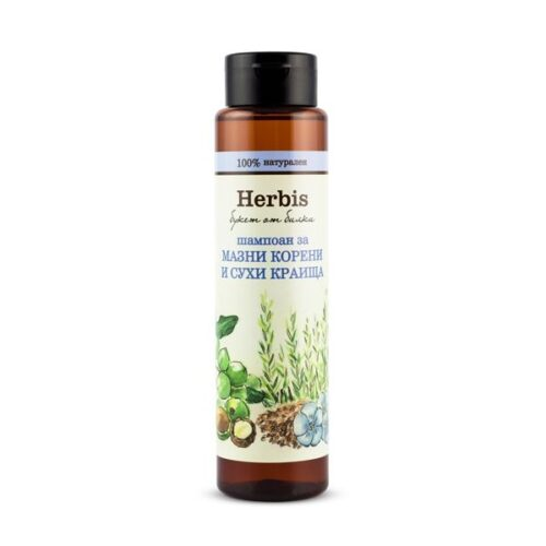 Натурален шампоан за мазни корени и сухи краища Herbis